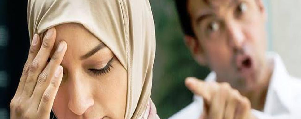 بيت الطاعة و النشوز مفاهيم قانونية غائبة عن الزوجين