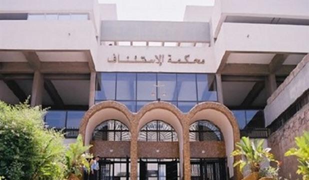 الاستئناف في الجنح في القانون الكويتي