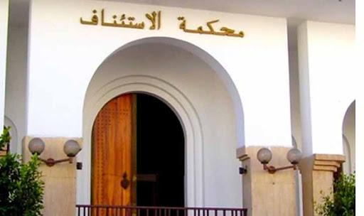 الإستئناف في القانون الكويتي