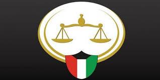 التسجيل العقاريفي القانون الكويتي