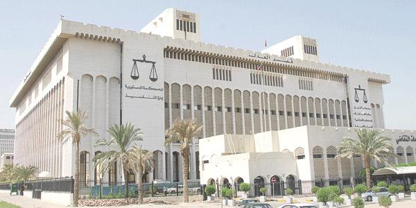 الطعن على المراسيم في الكويت