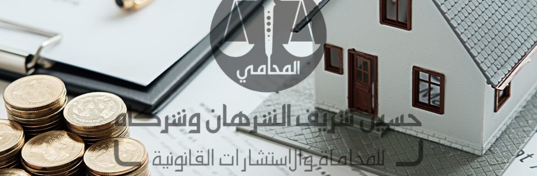 إذا المستأجر لم يدفع الإيجار في الكويت