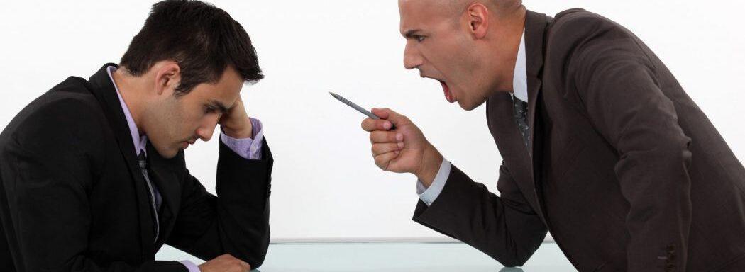 جريمة إهانة الموظف العام